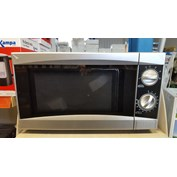 Low Wattage Microwave Oven 17 Litres - Silver
